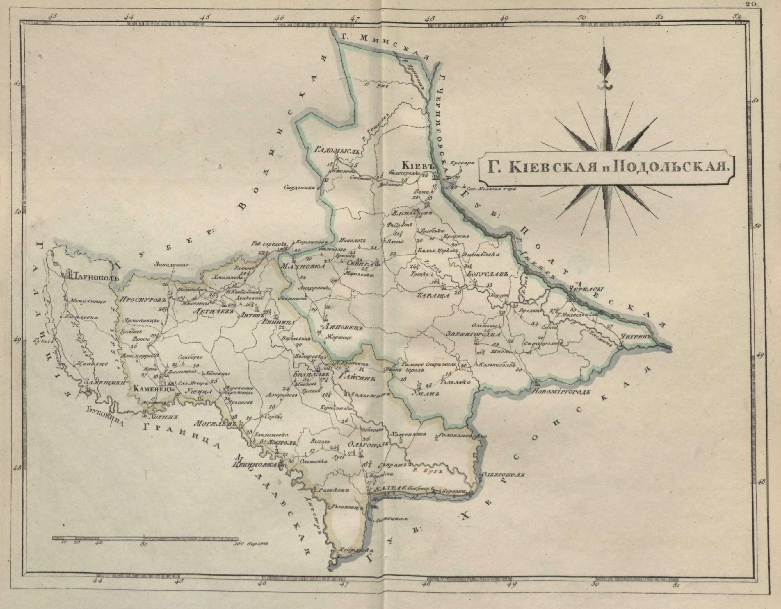 Киевская и Подольская губернии