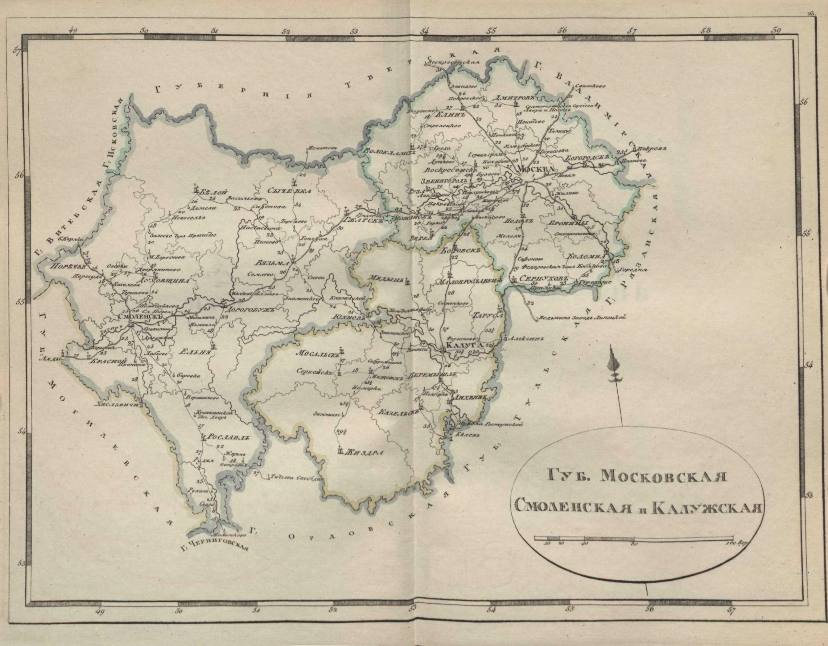 Московская, Калужская и Смоленская губернии