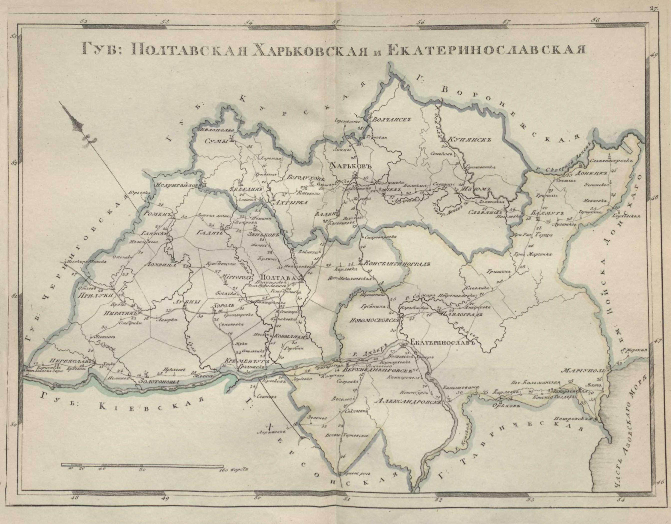 Полставская, Харьковская и Екатеринославская губернии