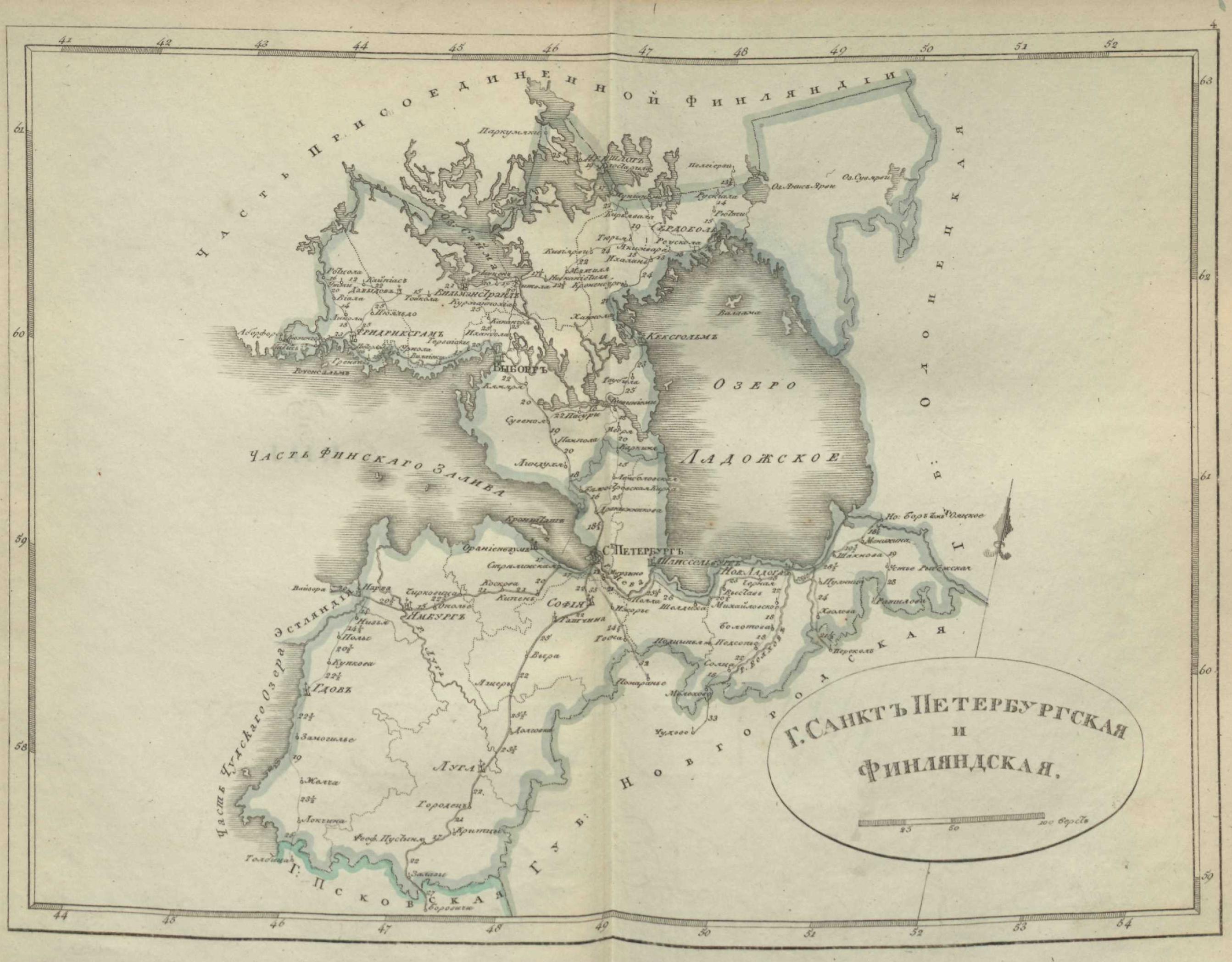 Санкт-петербуржская и Финляндская губернии