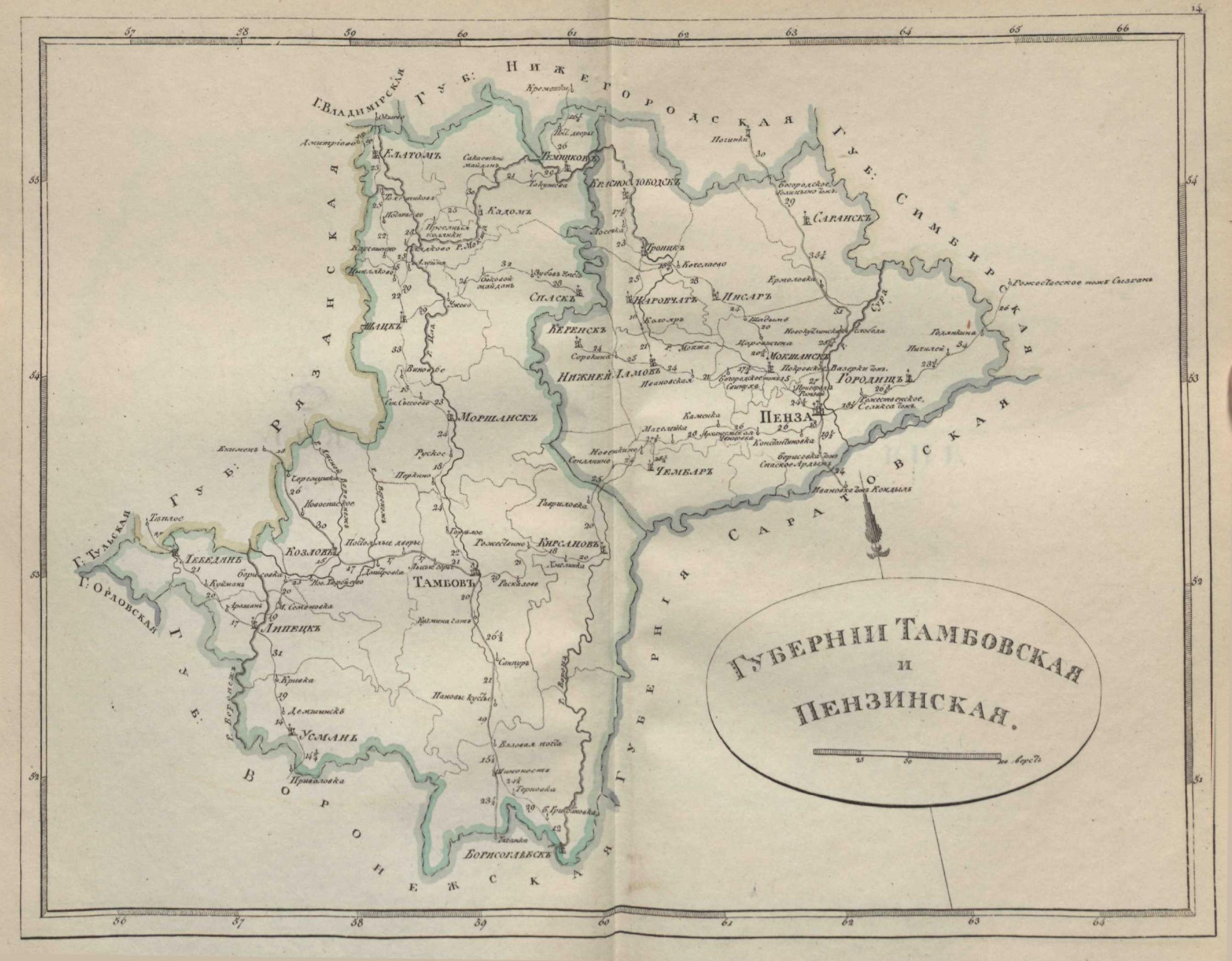 Тамбовская и Пензенская губернии