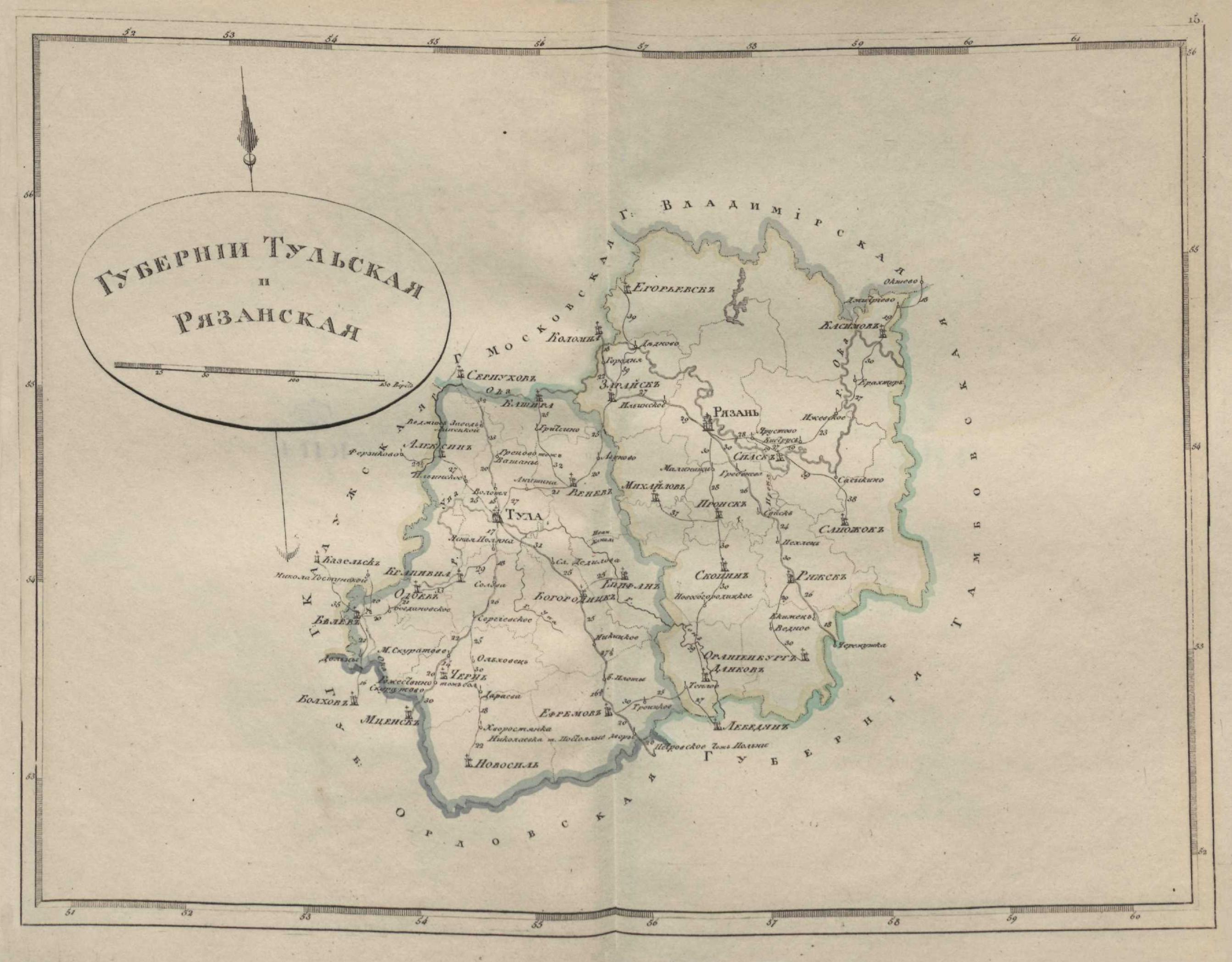 Тульская и Рязанская губернии