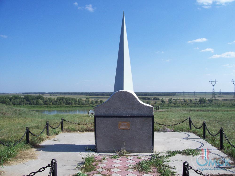 Памятный знак у Берега Черского