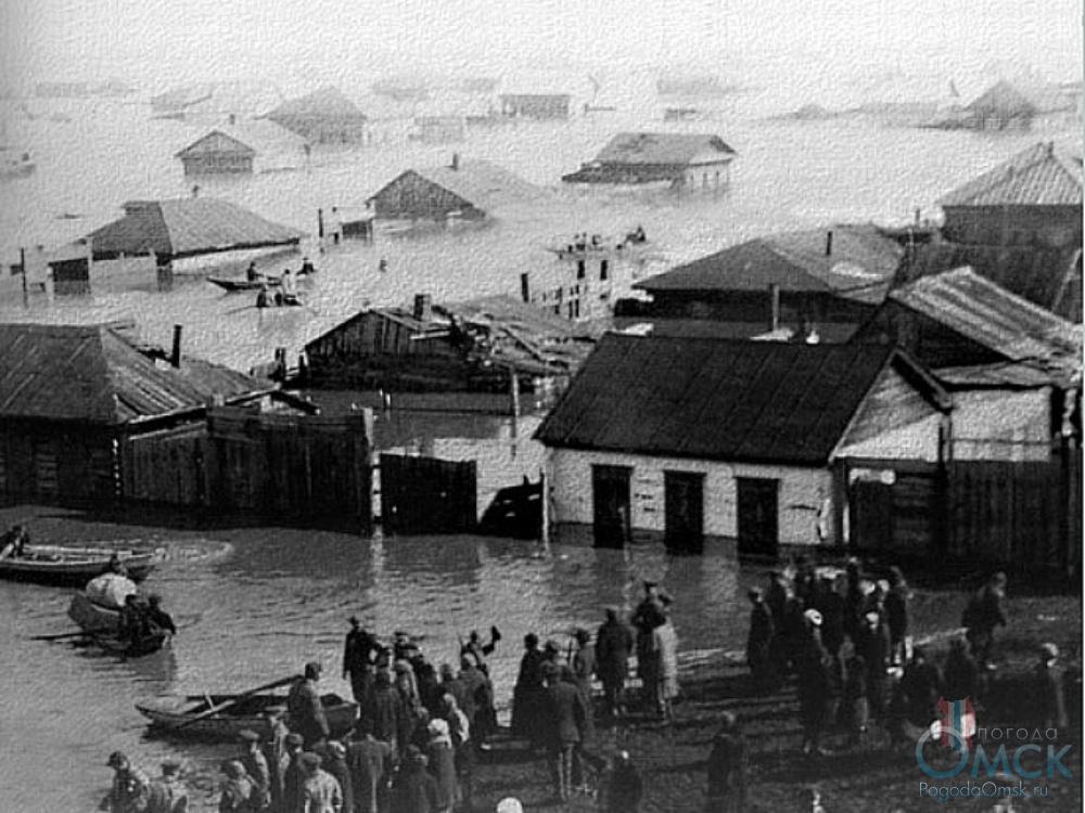 Наводнение, 1928 год