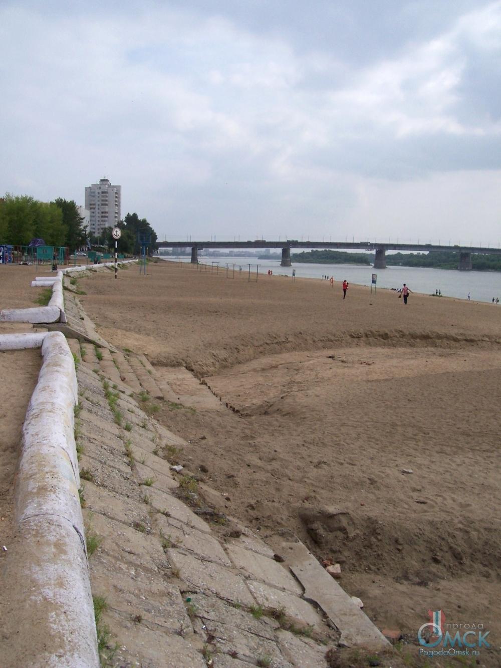 Пляж Центральный-2
