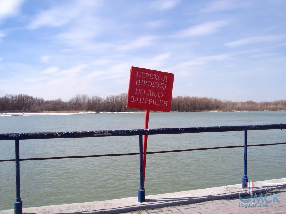 Предупредительная надпись - Проход по льду запрещен
