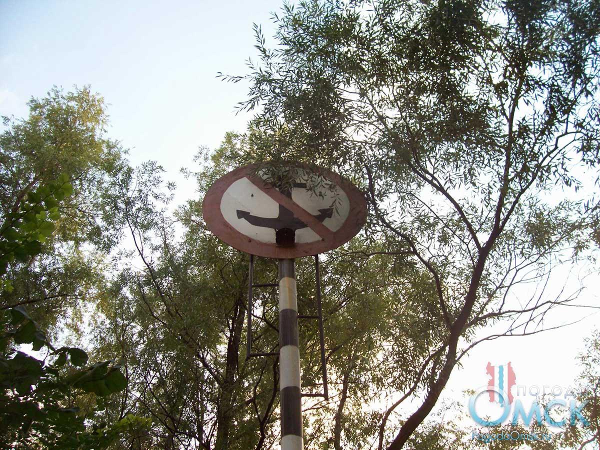 Знак Якоря не бросать