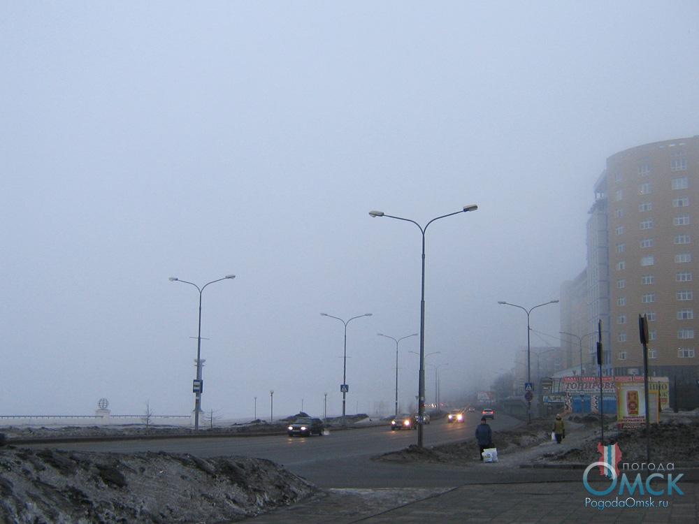 Утренний туман в Омске
