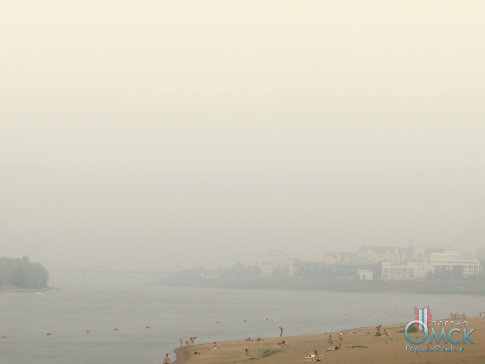 Задымление. Вид на пляж Центральный-2