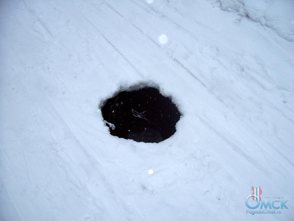 Провал на льду