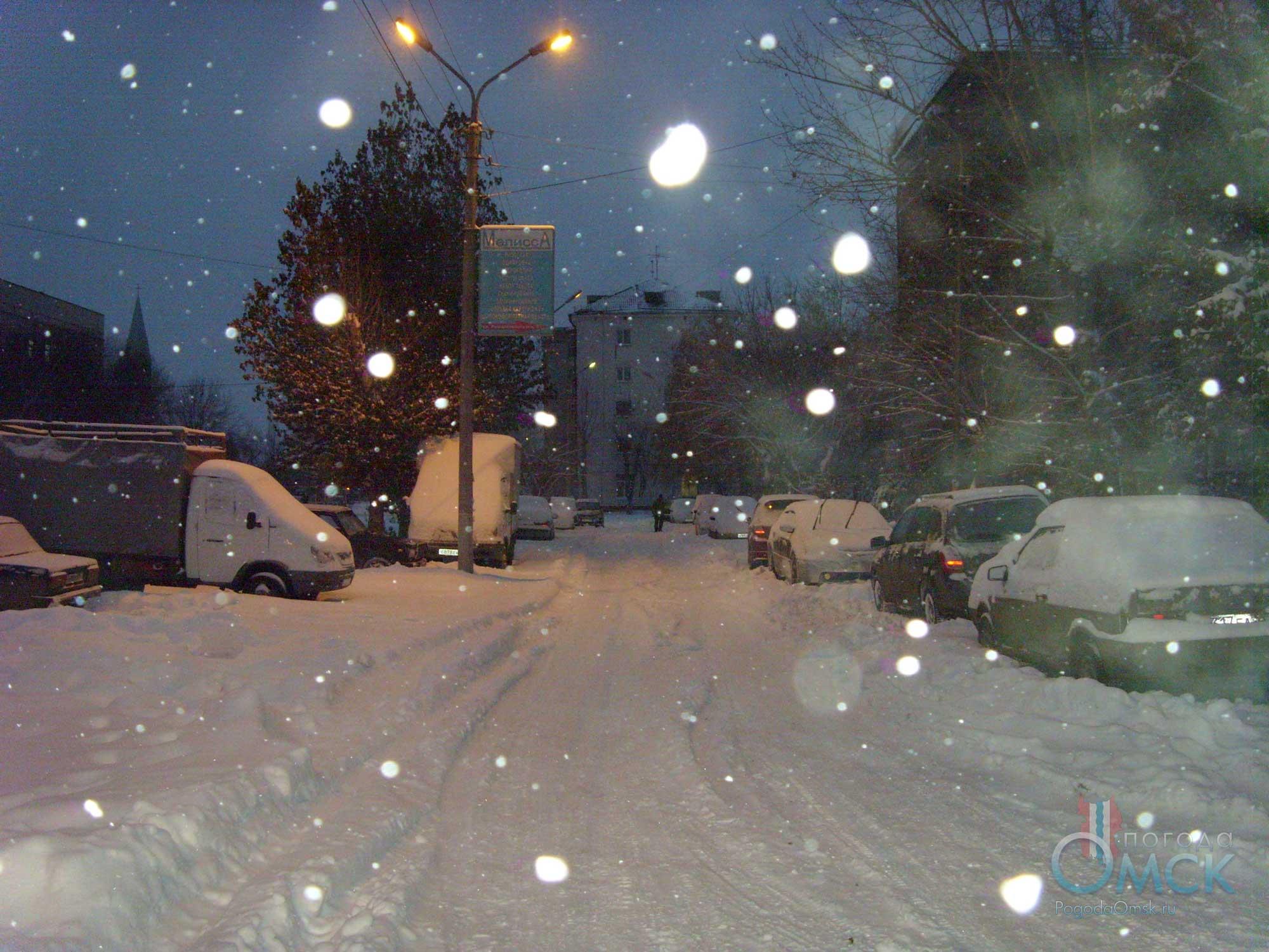 Саснеженный переулок
