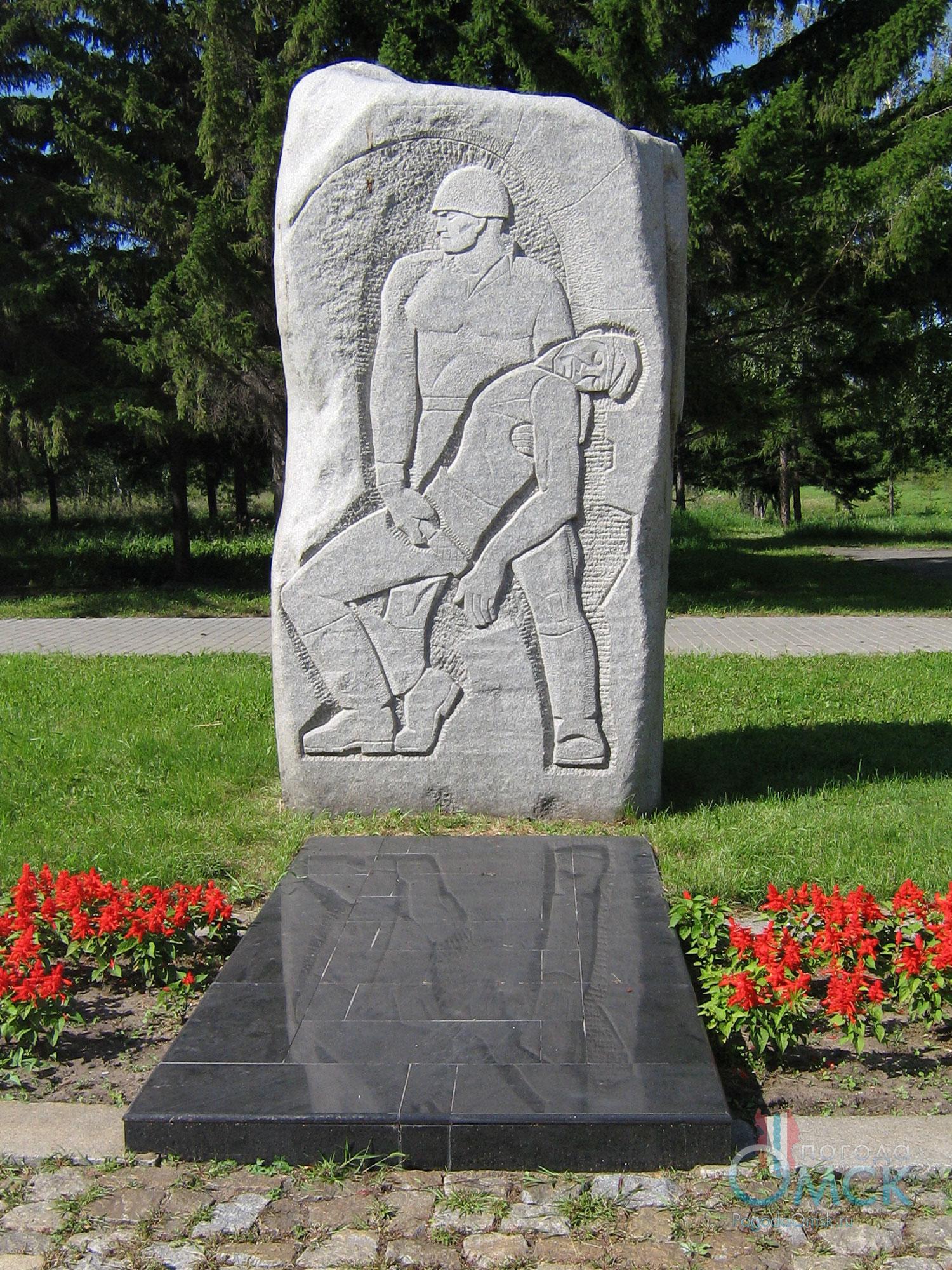 Барельеф на гранитном камне