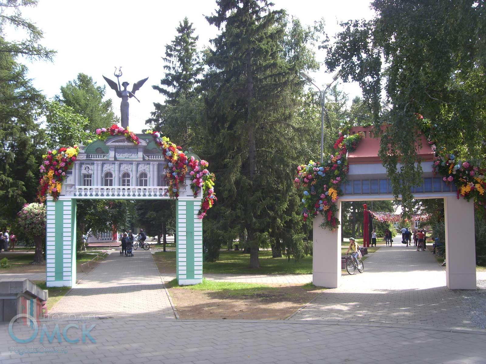 Северный вход в сквер